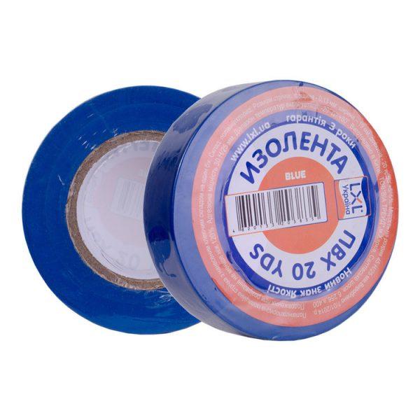 Ізострічка LXL blue 0.13*19*18,288м.