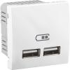 Розетка Unica USB 2-на 2,1A біла (2м)