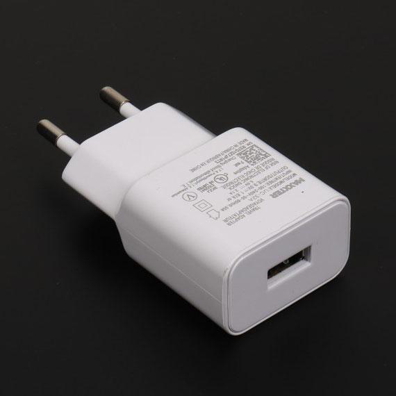 Мереж.заряд. пристрій 1USB вихід 5V/2.1 UC-32A ТМ Maxxter