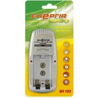 Зарядне ТМ Енергія ЕН-103 Міні