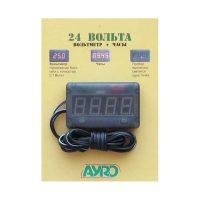 24V Вольтметр + годинник