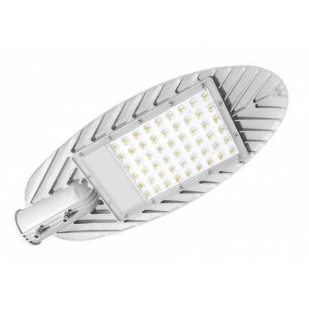 LED Вуличний ліхтар 50W 5000K (VL-SLe-505W) TM Videx