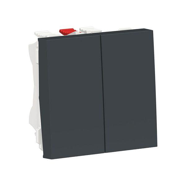 Перемикач Unica New, 2-клавішний схема 6, 10 А, 2 модуля антрацит