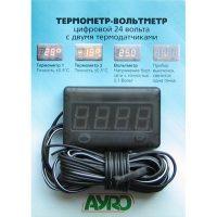 24V Вольтметр + термометр 2 датчика (новинка!)