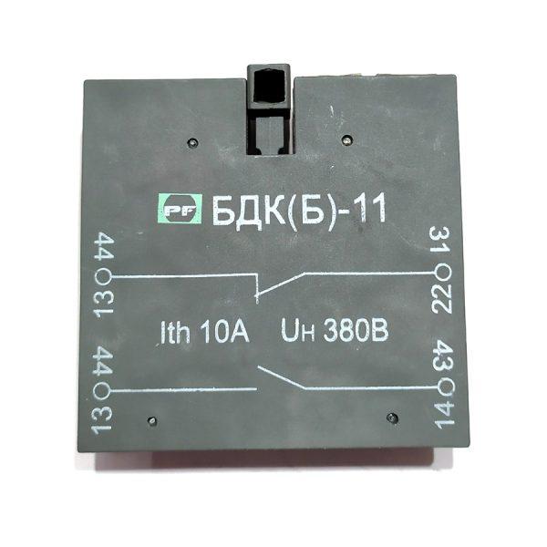 Доп. контакт БДК(Б)-11 (1НО+1НЗ) до ПММ4 ПФ