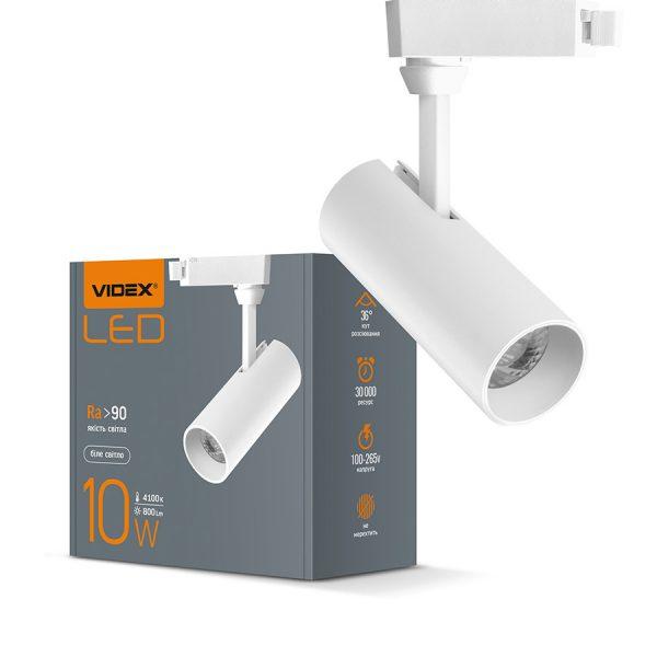 Св-к шинний LED 10W 800Lm 4100K 36°220V біл. VL-TR04-104W VIDEX