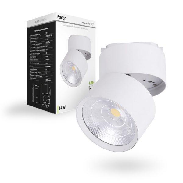 Св-к шинний LED AL107 14w 1190LM 4000K IP40 білий