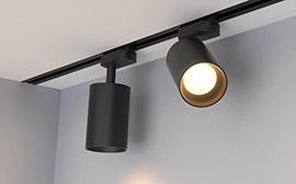 Трекові світильники – що це і де використовують?