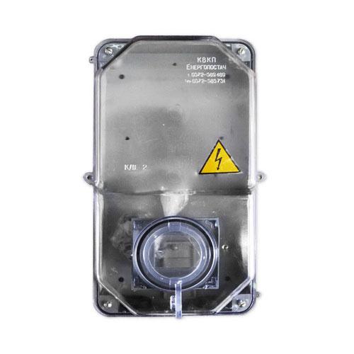 Коробка КДЕ-2 для 1 фаз.Електронного лічильника