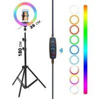 Лампа для блогерів D26 RGB + штатив