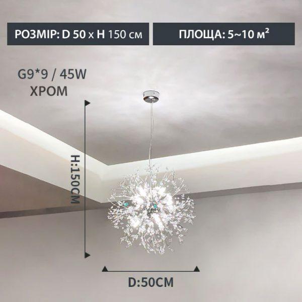 Люстра MD9050-500CH